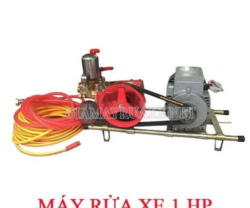 may-rua-xe-1hp