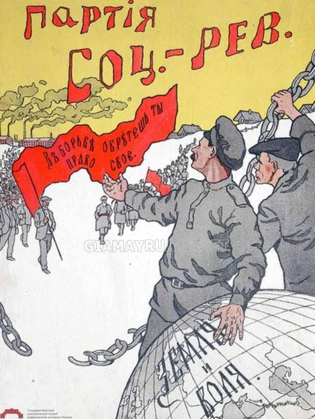 so sánh cách mạng tháng 2 và cách mạng tháng 10 nga